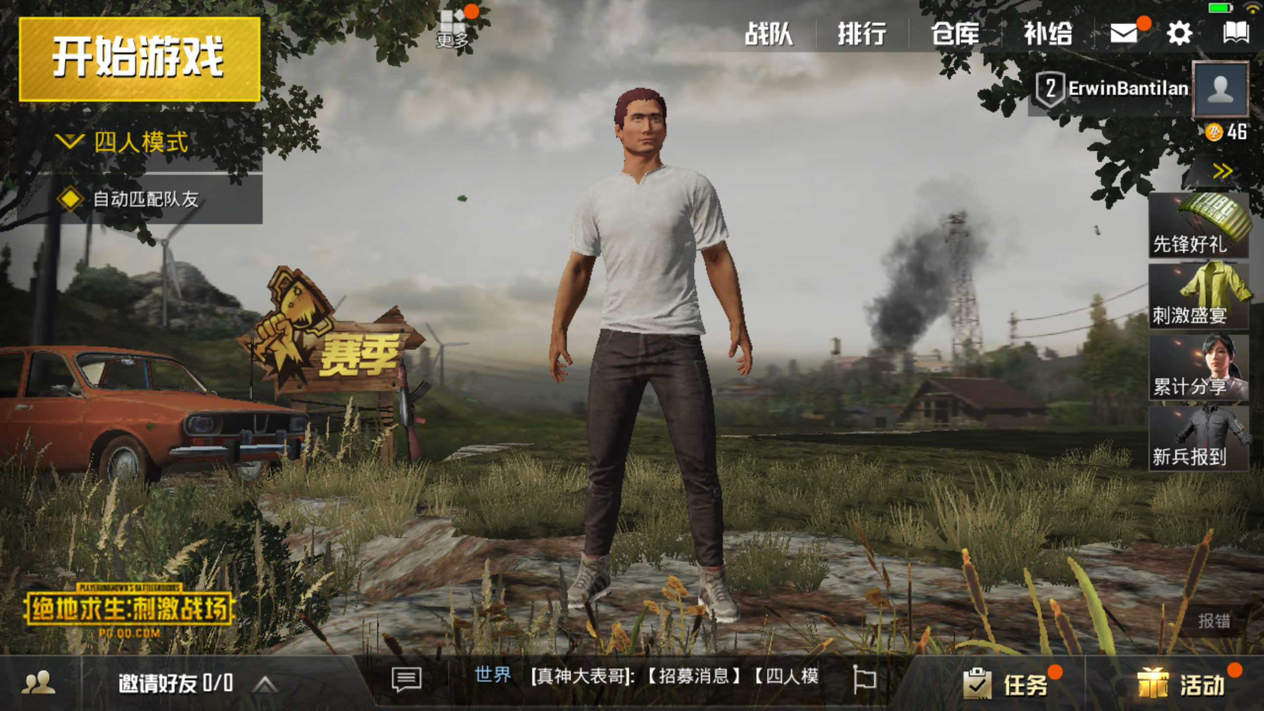 Pubg Wallpaper App Download: How To Download PUBG Mobile Open Beta In Android And IOS
